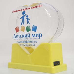 Ящик для сбора пожертвований и благотворительности настольный «НСТ-01»