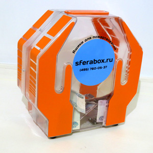 Ящик для сбора пожертвований и благотворительности настольный «НСТ-02»