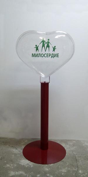 Ящик для сбора пожертвований и благотворительности напольный «НАП-02»