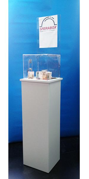Ящик для сбора пожертвований и благотворительности напольный «НАП-06»