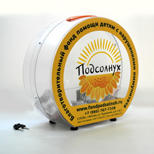 Ящик для пожертвований «НСТ-04»
