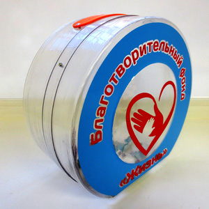 Ящик для сбора пожертвований и благотворительности настольный «НСТ-04»