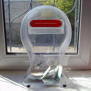 Ящик для сбора пожертвований и благотворительности настольный «НСТ-10»