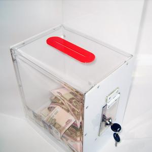 Ящик для сбора пожертвований и благотворительности настольный «НСТ-13»