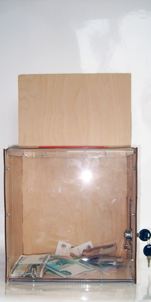 Ящик для сбора пожертвований и благотворительности настольный «НСТ-14»