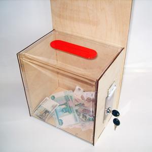 Ящик для пожертвований «НСТ-14»