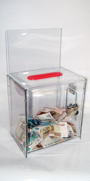 Ящик для сбора пожертвований и благотворительности настольный «НСТ-15»