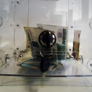 Ящик для сбора пожертвований и благотворительности настольный «НСТ-19»