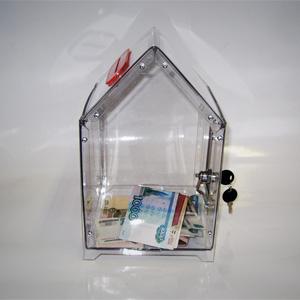 Ящик для сбора пожертвований и благотворительности настольный «НСТ-20»