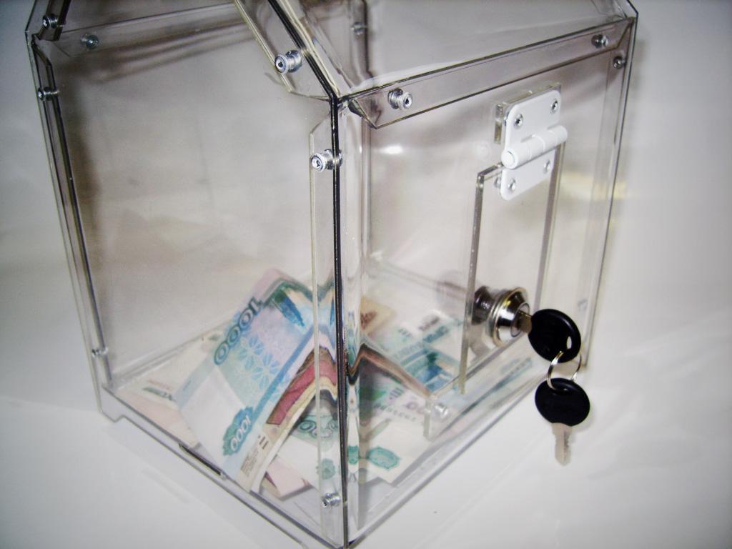 картинки для сбора денег дачник