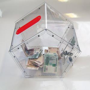 Ящик для сбора пожертвований и благотворительности настольный «НСТ-21»