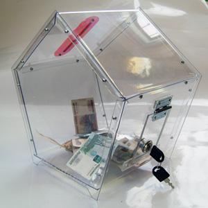 Ящик для пожертвований «НСТ-21»
