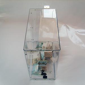 Ящик для сбора пожертвований и благотворительности настольный «НСТ-24»