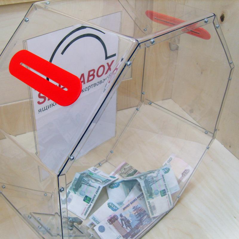 Открытки с конвертом для денег расположение роутера