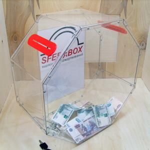 Ящик для сбора пожертвований и благотворительности настольный «НСТ-26»